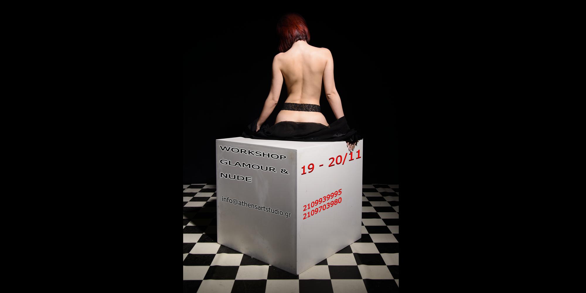 nude-workshop2016