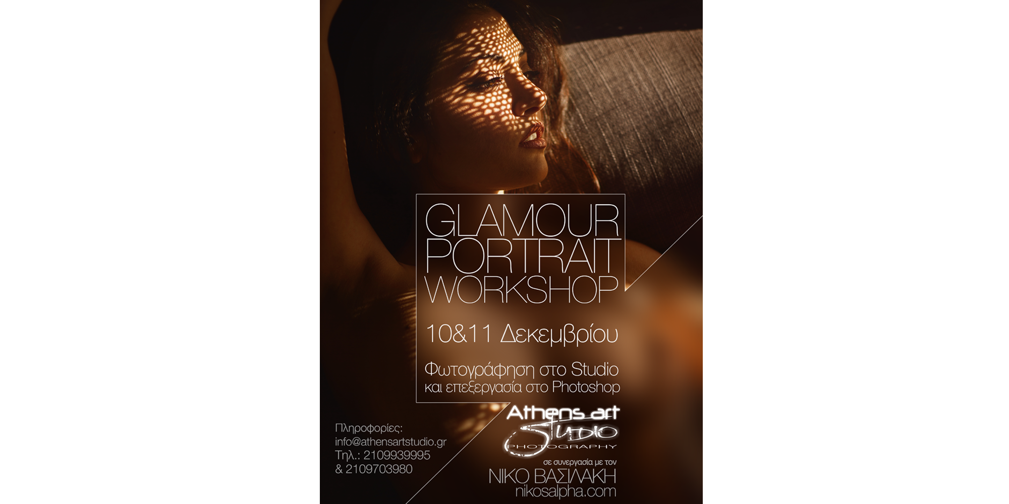glamour-portrait