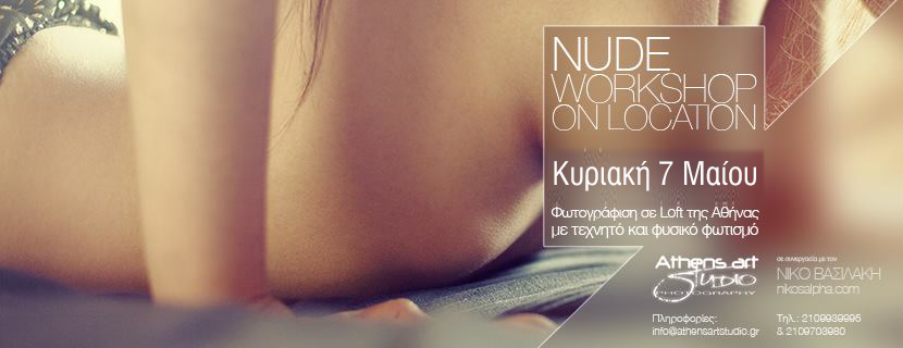 nude-7-5-2017