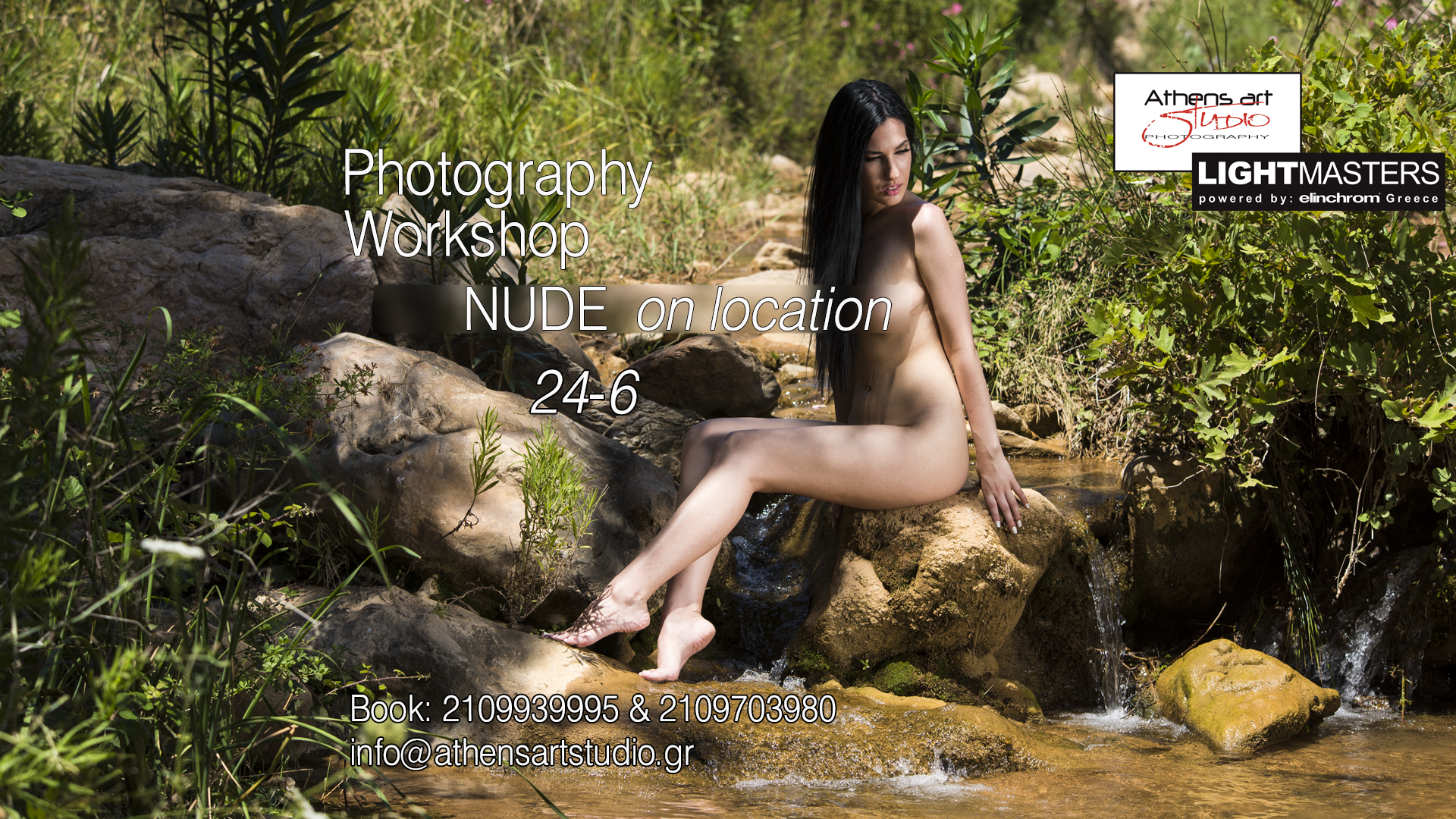nude-on-location6-2017